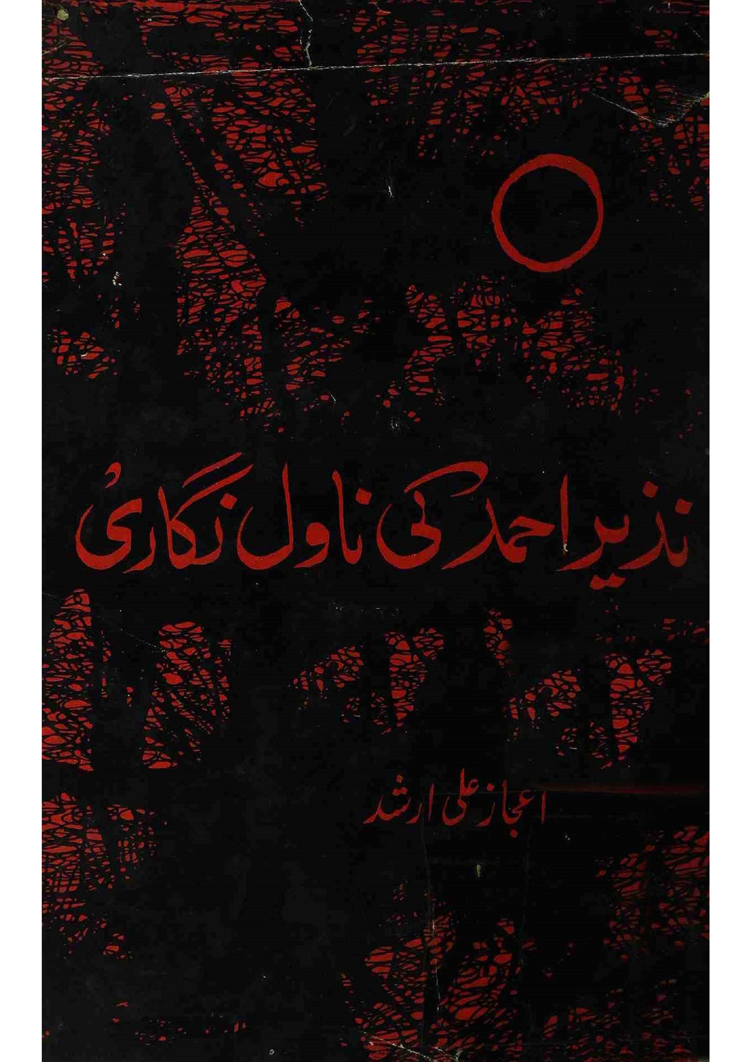 Nazeer Ahmad Ki Novel Nigari